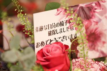 朗読会-圧縮076.jpg