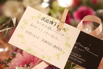 武田さん⑦.JPG