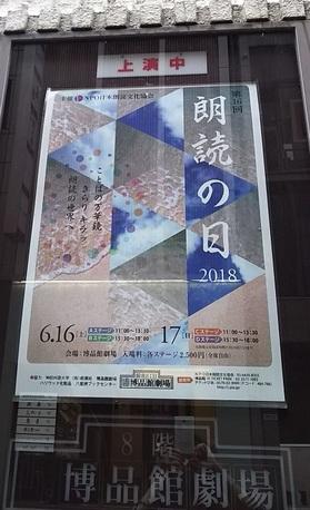 DSC_2435.JPG