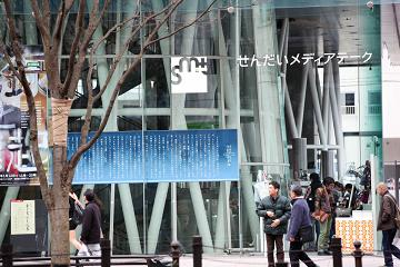 スナップ圧縮-13 会場.JPG