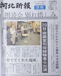 nagano20111117.jpg