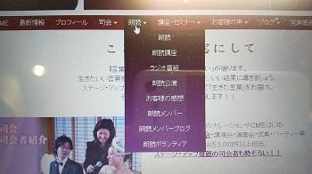 DSC_1153.JPGのサムネール画像